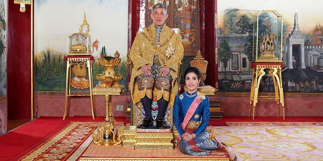 Sineenat Wongvajirapakdi'nin rütbesini ve unvanını elinden aldı. ile ilgili görsel sonucu