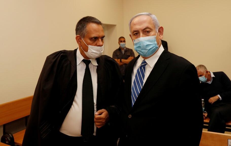 İsrail Başbakanı Netanyahu hakim karşısında