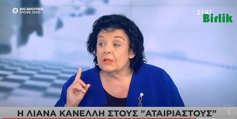Son dakika! Yunan milletvekilinden Türkiye itirafı!   Video thumbnail