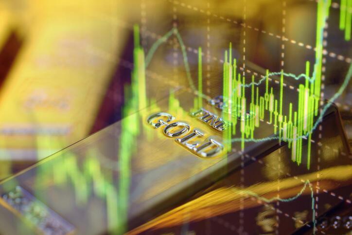 Altın fiyatları son dakika 2020...Gram altın kaç TL, çeyrek altın ne kadar?