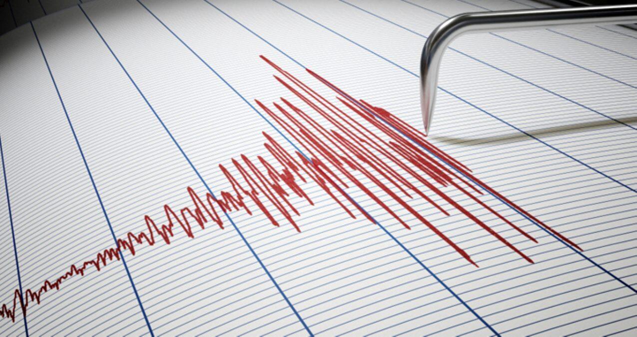 Deprem mi oldu? Son dakika Kandilli ve AFAD son depremler listesi 26 Ocak 2021
