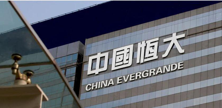 Çin devi Evergrande borç sarmalında! Dünya piyasaları endişeli! - Son Dakika Ekonomi Haberleri