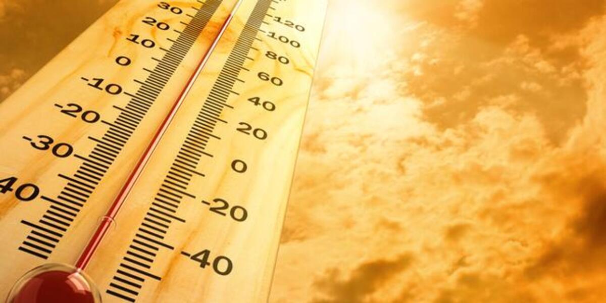 Hava durumu: Basra sıcakları geliyor! Meteoroloji 25 Haziran raporu - Son  Dakika Flaş Haberler