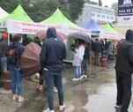 Son Dakika: Yağmura aldırmadılar aşı için beklediler
