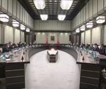 Son Dakika: Yılın dördüncü Milli Güvenlik Kurulu Perşembe toplanacak