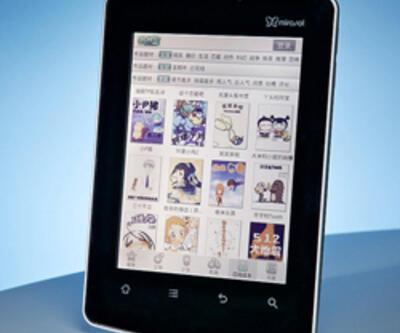Yeni ekran teknolojisi: Mirasol