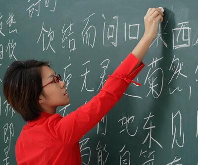 Dünya'da 100 milyon kişi Çince öğreniyor