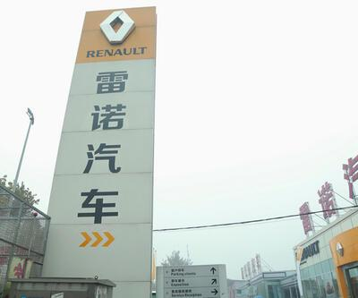 Çin'de fabrika açtı