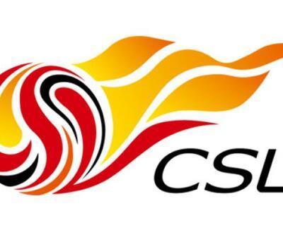 Merakla beklenen Çin Süper Ligi başlıyor
