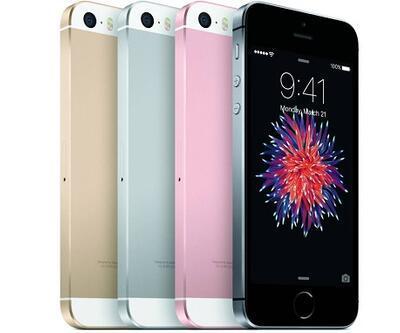 Apple iPhone SE inceleme altında
