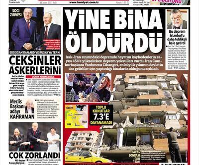 14 Kasım 2017 - Gazetelerin birinci sayfaları