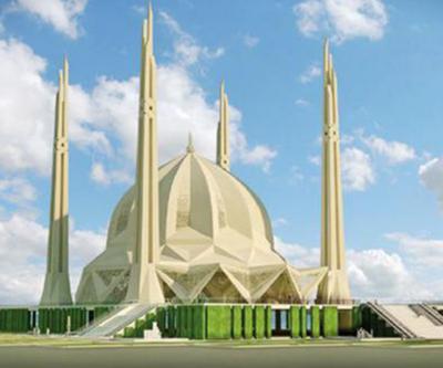 Kadıköy'de 20 bin kişilik cami projesi