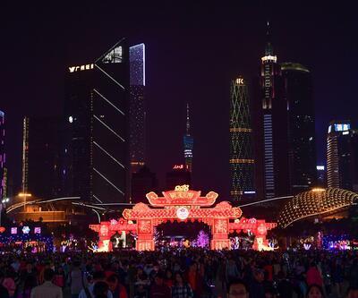 """Çin'in """"Köpek Yılı""""ndan görsel şölen"""