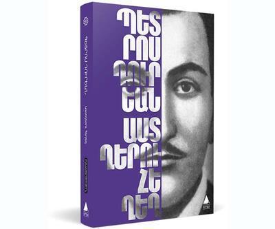 Ermenice edebiyatın mihenk taşı şairden 'Yıldız Seli'