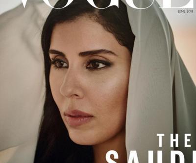 Suudi Arabistan prensesi Vogue'nin kapağında