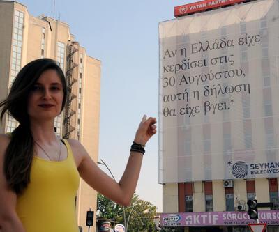 Adana'da dikkat çeken 30 Ağustos afişleri