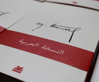 5'inci Uluslararası İstanbul Arapça Kitap Fuarı başladı