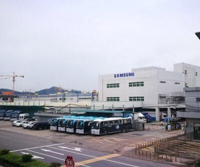Samsung, Çin'de yer alan son fabrikasını da kapattı