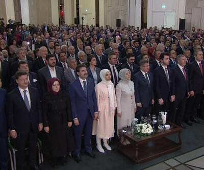 Davutoğlu partisini tanıttı... Adı: Gelecek... Logosu: Çınar yaprağı