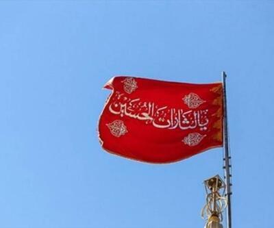 İran'dan 1400 yıllık sloganla en net intikam mesajı: Yazıya dikkat!