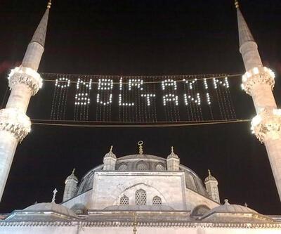 Oruca nasıl niyet edilir? 24 Nisan Ankara, İzmir İstanbul imsak saati