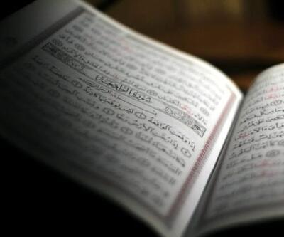 Enam Suresi Türkçe, Arapça Anlamı Ve Okunuşu: Enam Duası Faydaları Ve Faziletleri (Tefsiri Ve Diyanet Meali Dinle)
