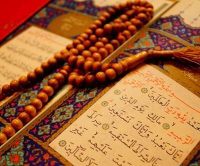 Furkan Suresi Türkçe, Arapça Okunuşu Ve Anlamı: Furkan Duası Faziletleri Ve Faydaları (Tefsir Ve Diyanet Meali Dinle)