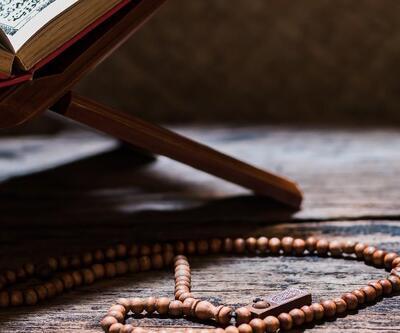 Hicr Suresi Türkçe, Arapça Okunuşu Ve Anlamı: Hicr Duası Faziletleri Ve Faydaları (Tefsir Ve Diyanet Meali Dinle)