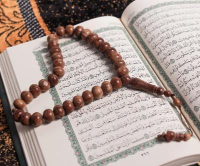 Hud Suresi Türkçe, Arapça Okunuşu Ve Anlamı: Hud Duası Faziletleri Ve Faydaları (Tefsir Ve Diyanet Meali Dinle)