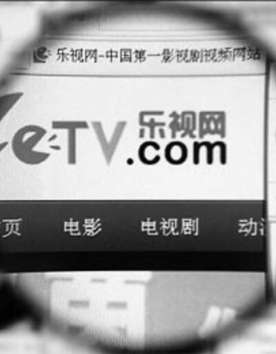 Çin'in 3D TV Kanalı yayına başlıyor