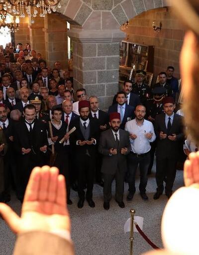 Erzurum Kongresi'nin 99. yıldönümü