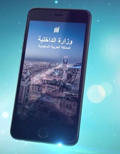 Suudilerin mobil uygulaması kadınları kısıtlıyor mu?