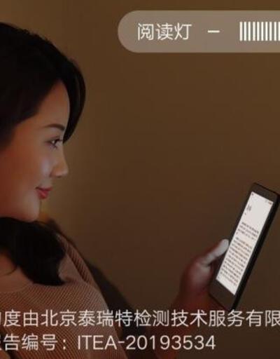 E-Kitap Amazon'un Kindle ürününe rakip olacak