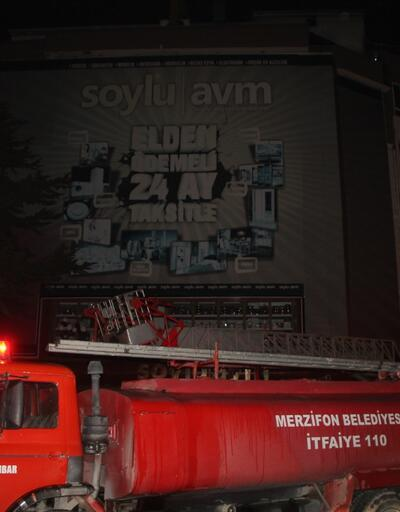 Amasya'da AVM'de yangın: 2 ölü, 4 yaralı