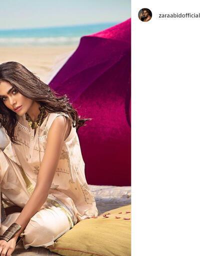 Ünlü model Zara Abid'in de Pakistan'da düşen uçakta olduğu ortaya çıktı