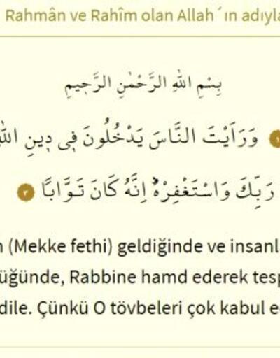 Nasr Suresi Türkçe, Arapça Okunuşu Ve Anlamı: Nasr Duası Faziletleri Ve Faydaları Dinle (Tefsiri Ve Diyanet Meali Dinle)