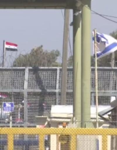 İsrail yine Suriye'yi hedef aldı