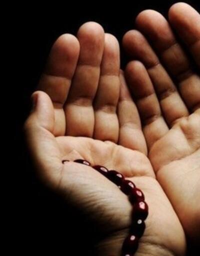 İnşikak Suresi Türkçe, Arapça Okunuşu Ve Anlamı: İnşikak Duası Faziletleri Ve Faydaları (Tefsir Ve Diyanet Meali Dinle)