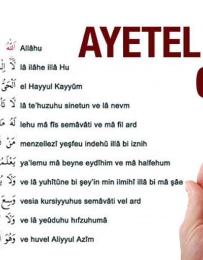 Ayetel Kürsi okunuşu ve Türkçe anlamı: Ayet-el Kürsi Arapça yazılışı ve Diyanet meali! Ayetel Kürsi duası ile ilgili bilgiler!