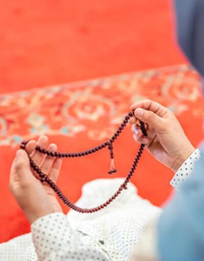 Araf Suresi Türkçe, Arapça Okunuşu Ve Anlamı: Araf Duası Faziletleri Ve Faydaları (Tefsir Ve Diyanet Meali Dinle)