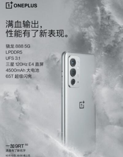 OnePlus 9 RT tüm hatlarıyla tanıtıldı