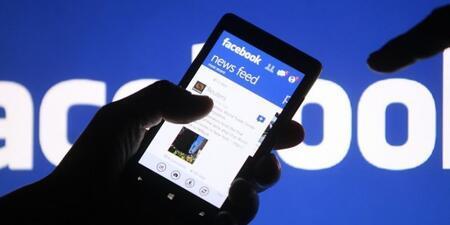 Facebook'tan açıklama: İddialar deliliğin ötesinde