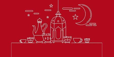 iftar saati 2020