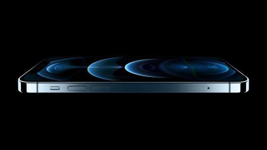 iPhone 12 Pro Max batarya kapasitesi belli oldu