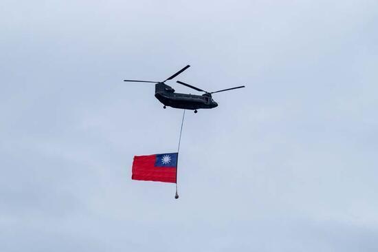 ABD'den Çin'i öfkelendiren karar: Tayvan'a 1.8 milyar dolarlık silah satışı onaylandı