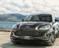 Aston Martin'in ilk SUV'u 575 bin Euro'dan başlıyor