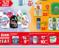 20-29 Ocak 2021 ŞOK market aktüel ürünleri: Bu hafta ŞOK'ta neler var, neler indirimde?