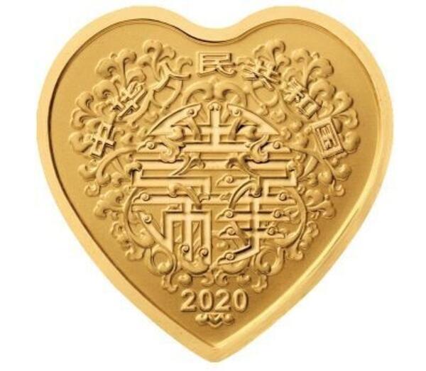 Çin aşkı simgeleyen 'kalp şeklinde' madeni para bastı