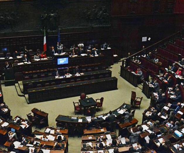 Son dakika: İtalya'daki hükümet krizinde gözler 19 Ocak'a çevrildi