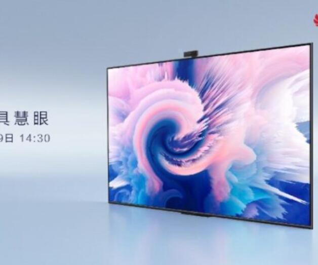 Son dakika: Huawei'den yeni bir akıllı TV! İşte tüm özellikleri
